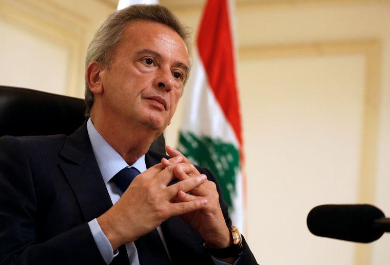 Forex beirut lebanon