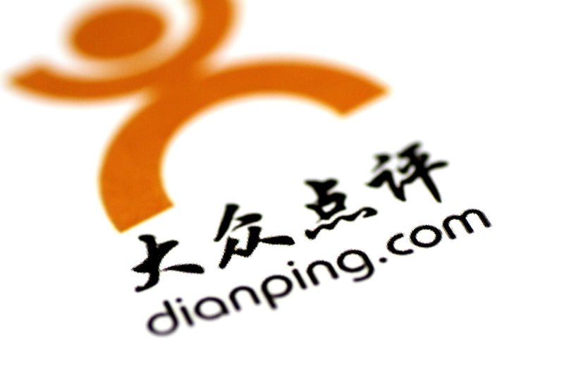 © Reuters. FILE PHOTO: Illustration photo of the Dianping logo