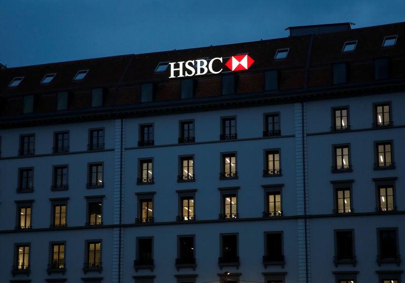Senior HSBC investment banker Westerman leaves after two