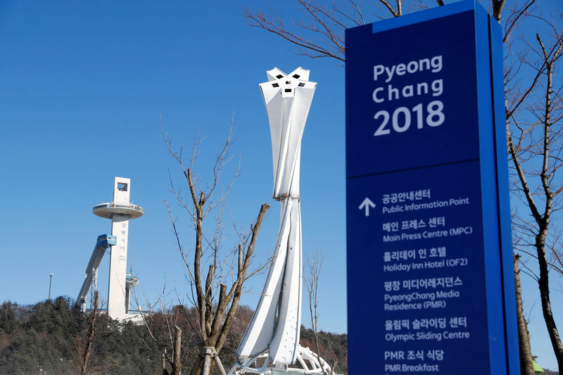 © Reuters. The Olympic Cauldron for the upcoming 2018 Pyeongchang Winter Olympic Games is pictured at the Alpensia resort in Pyeongchang