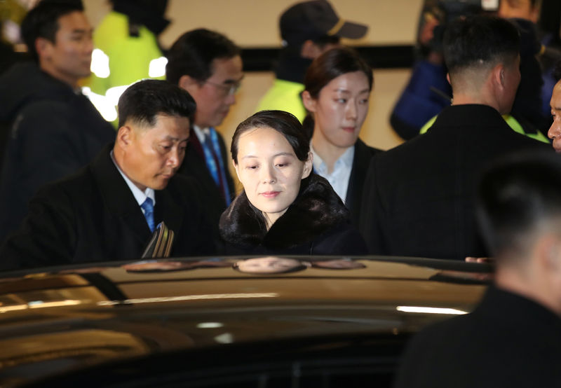 © Reuters. Kim Yo Jong, the sister of North Korean leader Kim Jong Un, leaves after a banquet hosted by the Unification Ministry in Gangneung