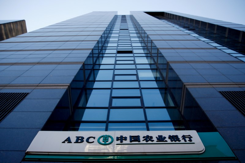 China's largest banks feel wind in their sails as profits rebound