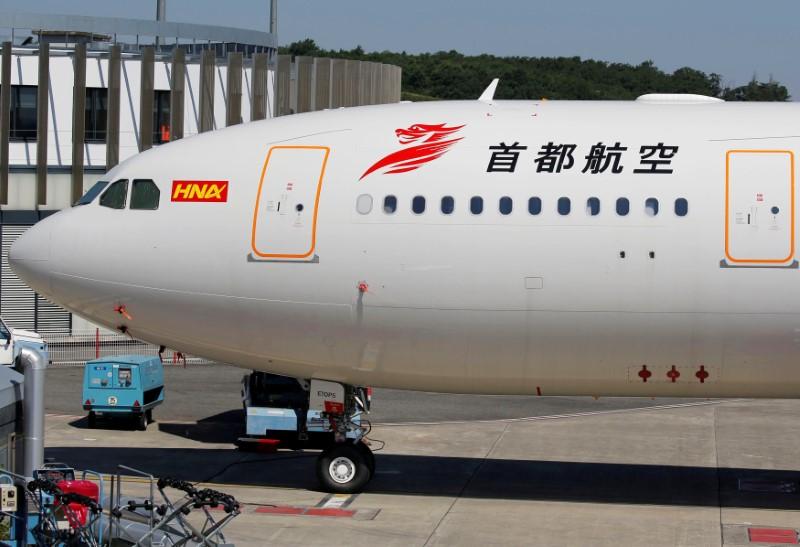 © Reuters. EXCLUSIVA- Airbus enfrenta atasco en entregas de A330 por problemas del grupo chino HNA