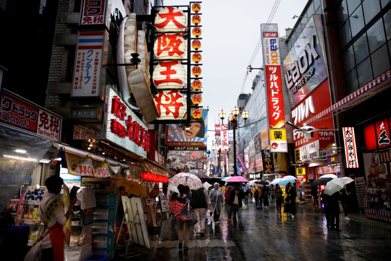 Hasil gambar untuk Japan wage growth hits 21-year high, signals pickup in household spending