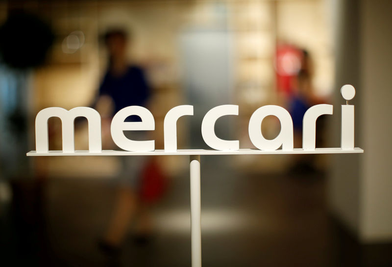 After mercari japanese asset managers see new era in venture file photo the logo of mercari is displayed at the companys headquarters in solutioingenieria Choice Image