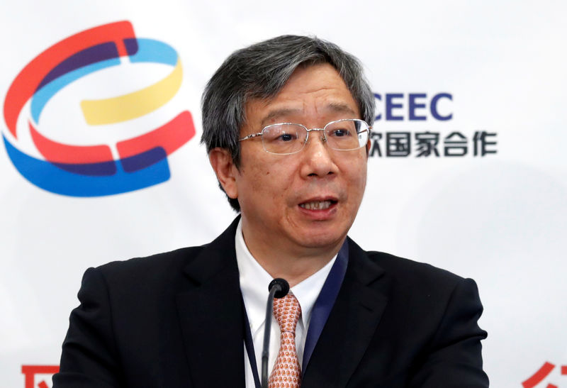 China's central bank chief says will keep monetary policy flexible