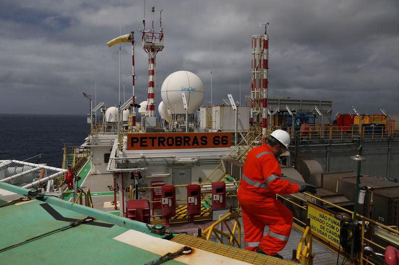 Resultado de imagem para Petrobras eleva aportes para US$84,1 bi até 2023; mantém foco em petróleo e gás