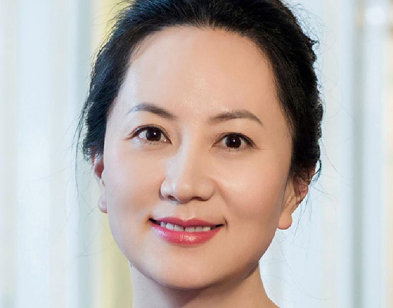 © Reuters. Handout of Meng Wanzhou, Huawei Technologies Co Ltd's chief financial officer (CFO)