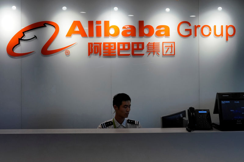 © Reuters. The logo of Alibaba Group is seen inside DingTalk office, an offshoot of Alibaba Group Holding Ltd, in Hangzhou
