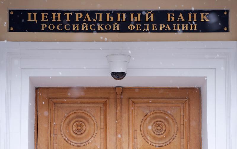 © Reuters. Вход в здание Банка России