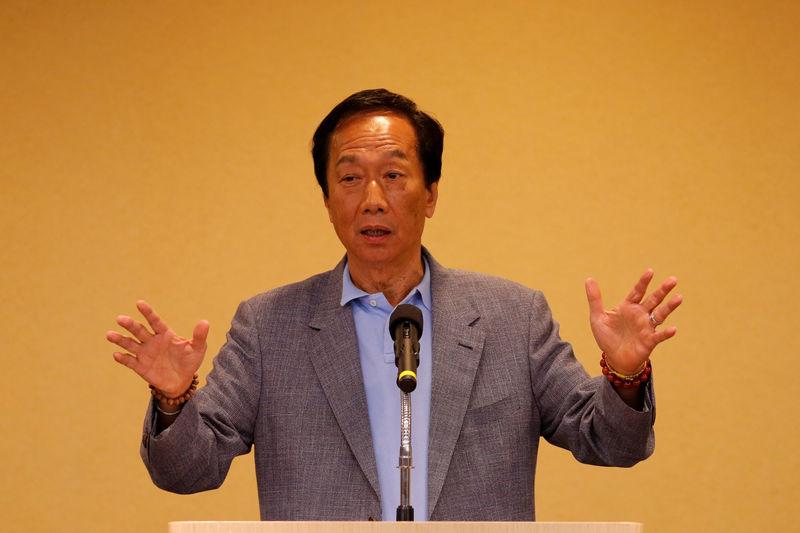 In a surprise move, Foxconn's Gou drops Taiwan's presidential bid By R