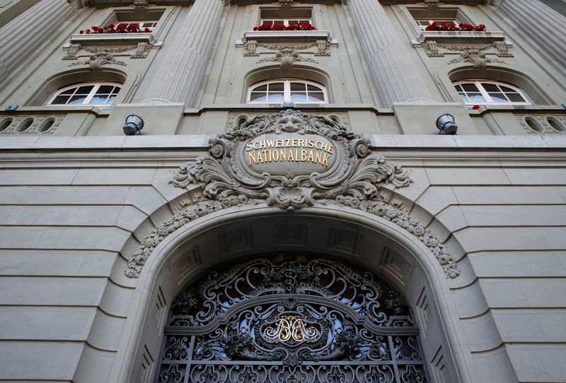 SNB raising negative rate threshold may halve burden on banks: analyst