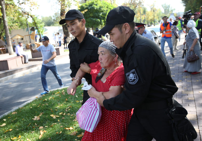 Dozens detained in Kazakhstan at anti-China protests By Reuters