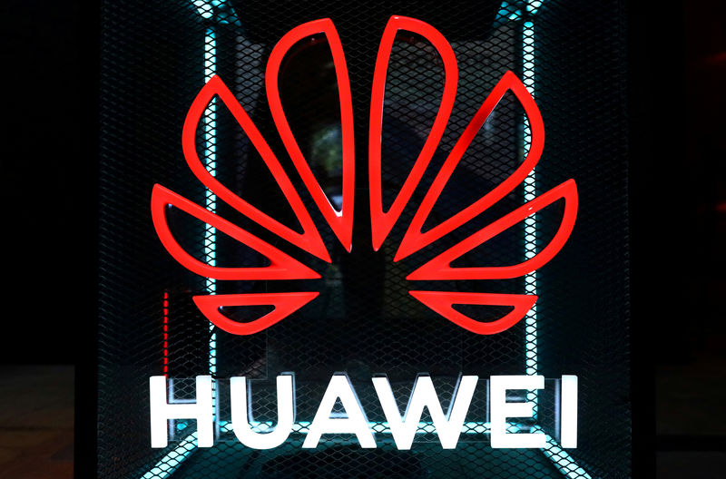 Huawei to join forces with China Mobile to bid for Brazil's Oi - repor