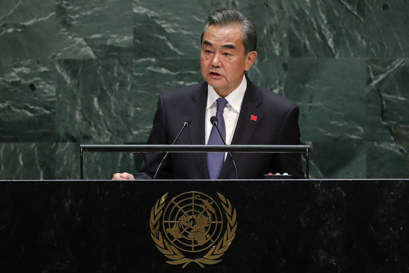 © Reuters. Chinese Foreign Minister Wang Yi addresses the 74th session of the United Nations General Assembly at U.N. headquarters in New York