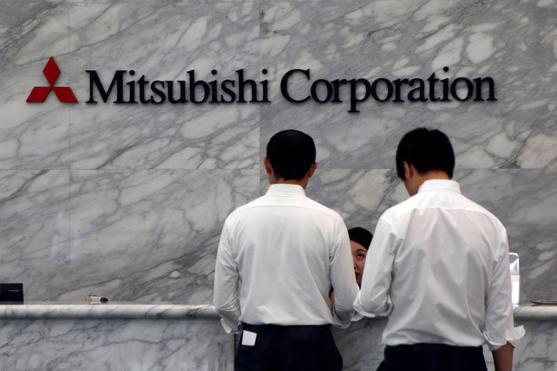 Mitsubishi sells Australian iron ore, rail project to Sinosteel By Reu