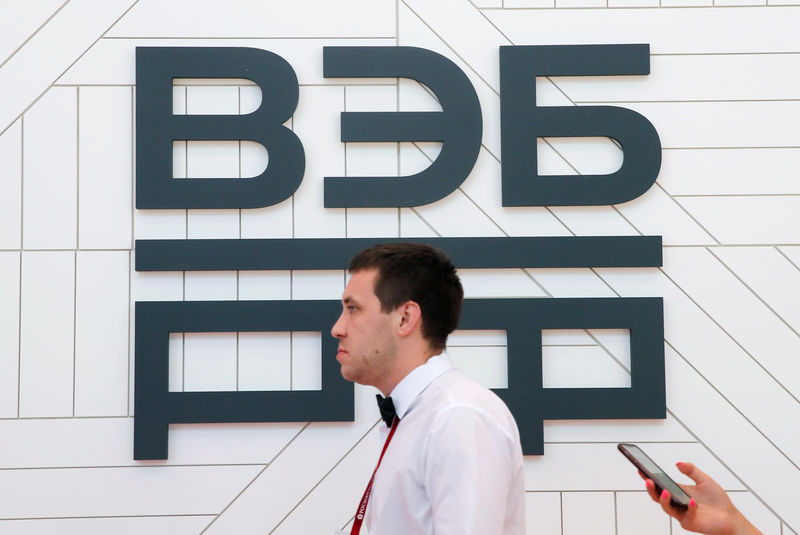 Russia's VEB signs deal to build two billion euro refinery in Morocco: