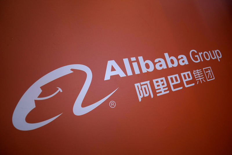 © Reuters. FILE PHOTO: A logo of Alibaba Group is seen at the World Internet Conference (WIC) in Wuzhen