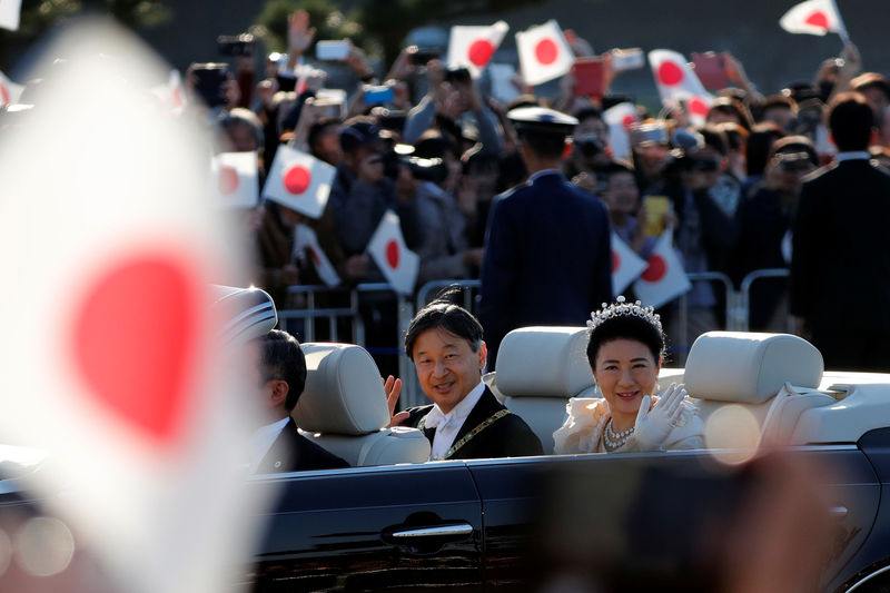 © Reuters. Royal parade to mark the enthronement of Japanese Emperor Naruhito in Tokyo