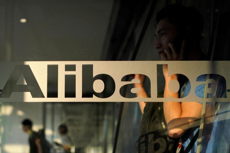 Alibaba's $13.4 billion bookbuild covered multiple times: sources