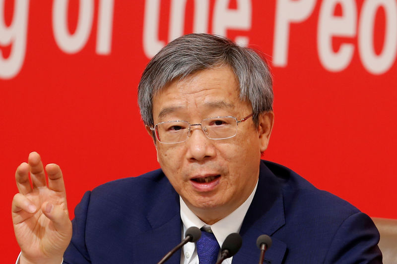 China central bank governor says will step up credit support to economy By  Reuters