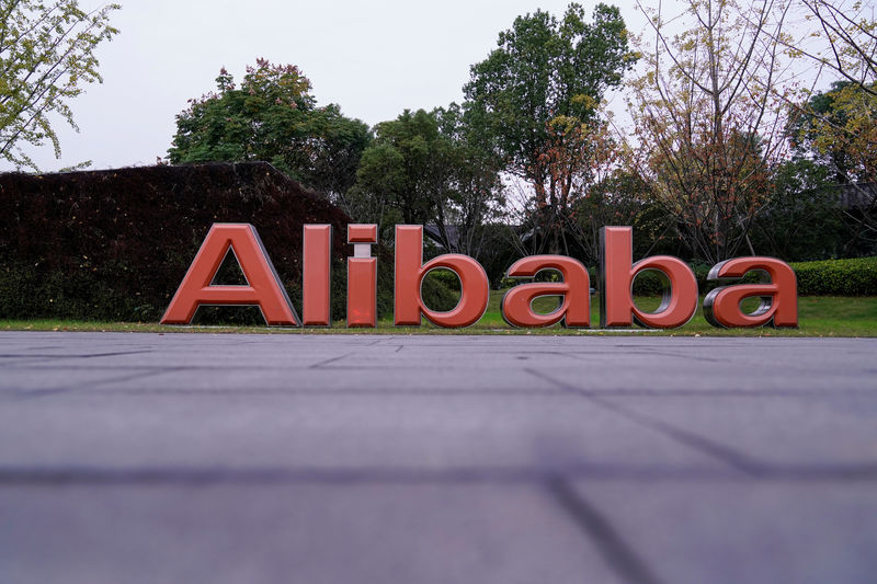 © Reuters. A logo of Alibaba Group is seen at the company's headquarters in Hangzhou