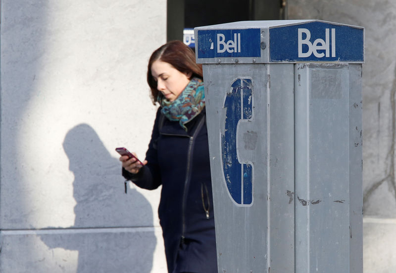 Customer complaints against Canadian telecoms jump to record By Reuter