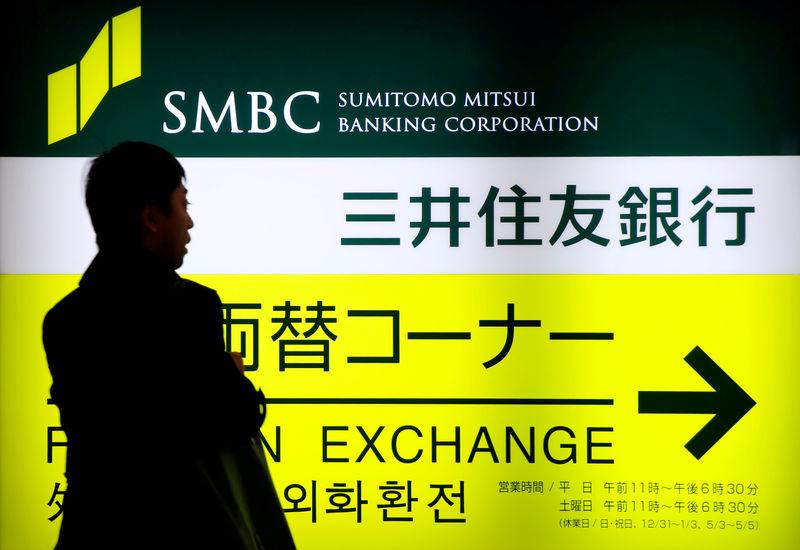 プルマタ銀買収交渉、三井住友が最も真剣な提案=インドネシア当局