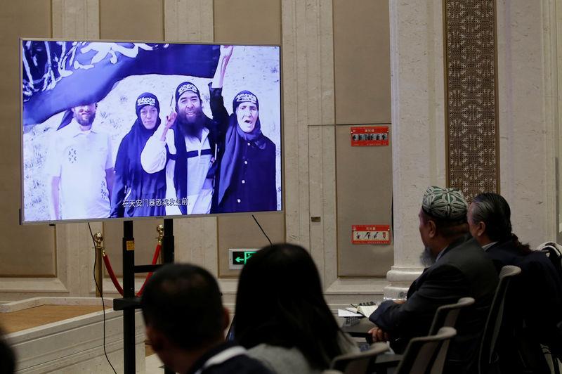 U.S. bill on China's Xinjiang violates international law, regional off