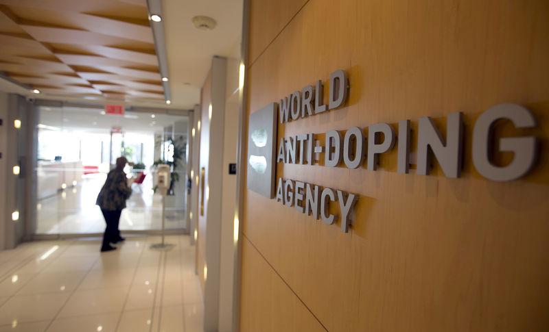Исполком WADA поддержал 4-летний запрет в отношении российских спортсменов -- ТАСС