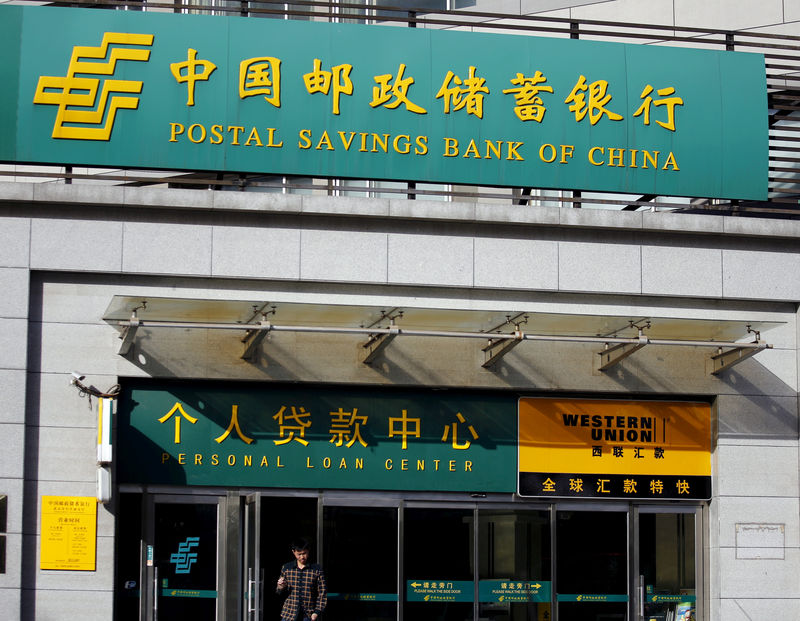 China's Postal Savings Bank gains 2.7% in tepid Shanghai debut By Reuters