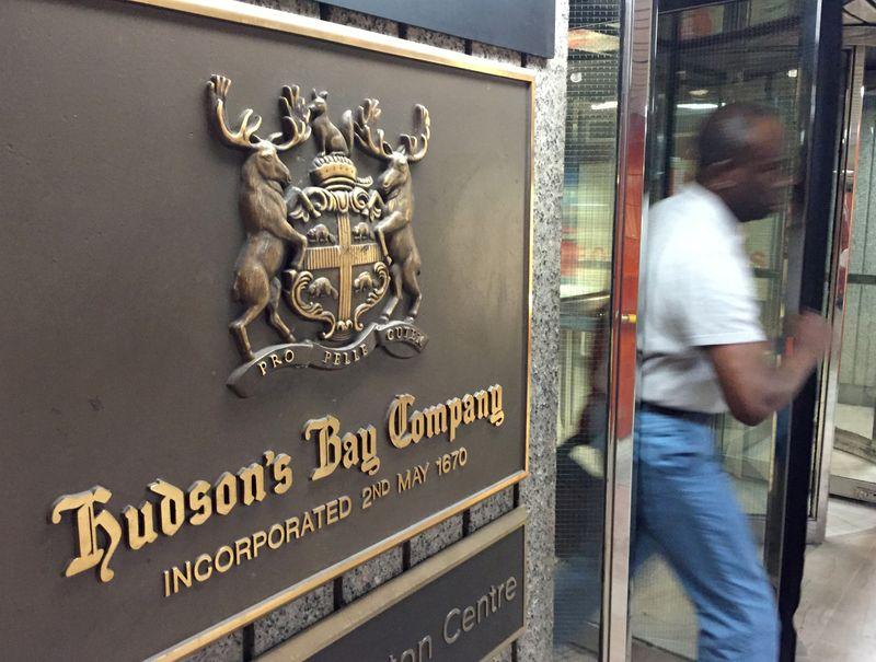 Canadian regulator dismisses Catalyst request for cease trade order on Hudson's take private deal
