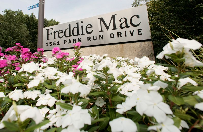 Exclusive: Freddie Mac offers early retirement to 25% of workforce - s