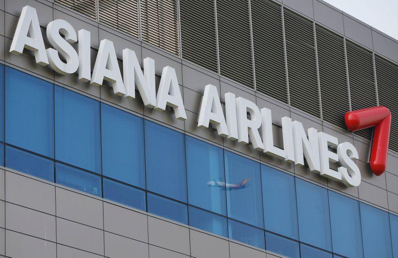 Hyundai Development says consortium closes $2.2 billion acquisition of Asiana Airlines