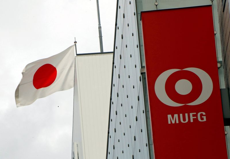 BDMN Japan's MUFG Bank to book $1.9 billion hit after Indonesian unit's stock plunge By Reuters