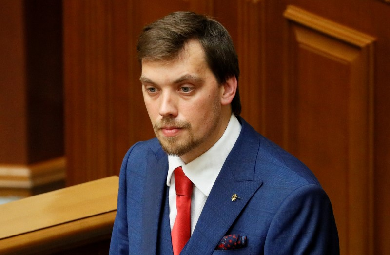 Ukraine PM offers to resign after tape suggests he criticized presiden