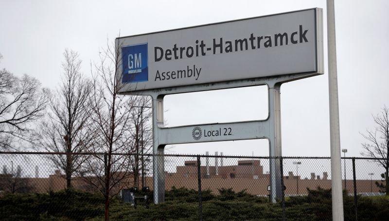 © Reuters. GM Detroit-Hamtramck Assembly plant is seen in Hamtramck, Michigan