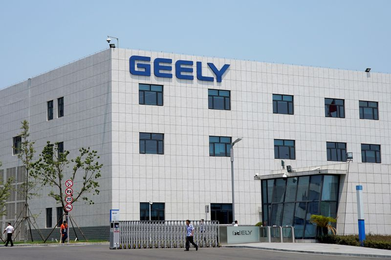 © Reuters. FILE PHOTO: A building of the Geely Auto Research Institute is seen in Ningbo