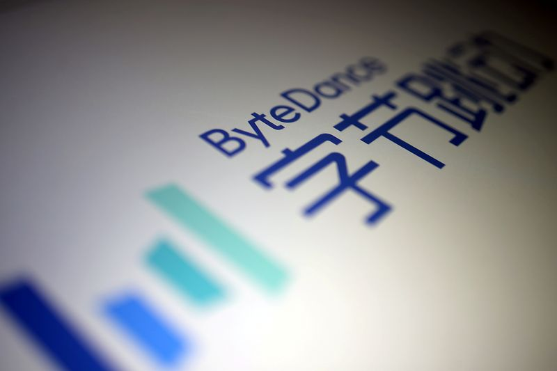 © Reuters. FILE PHOTO: ByteDance logo is seen in this illustration