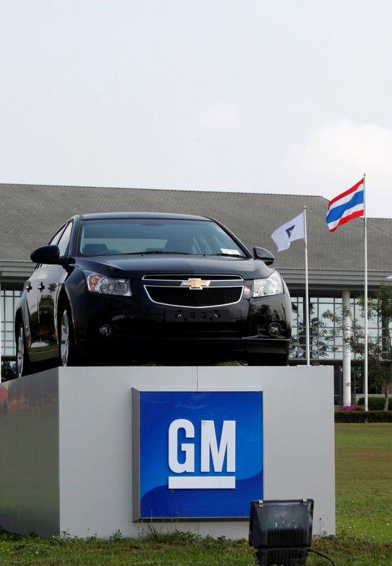 GM shuts Australia, NZ operations; sells Thai plant to Great Wall