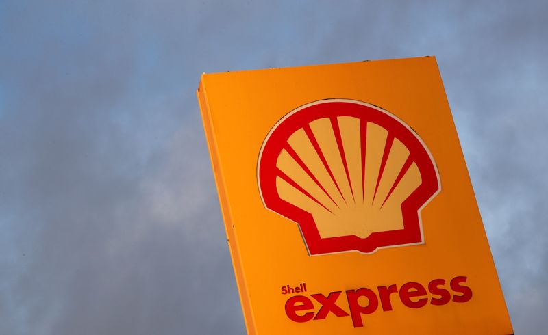 Shell reports flaring at Pernis oil refinery