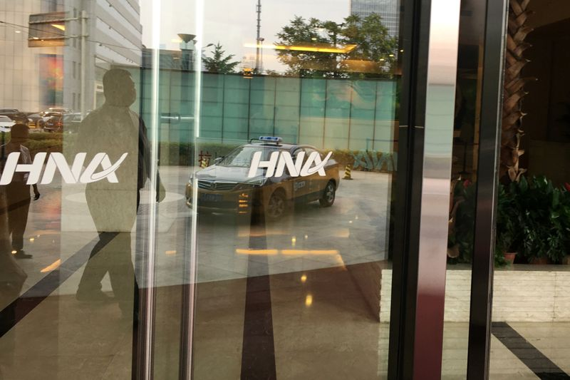 China to take over HNA as coronavirus hits business - Bloomberg