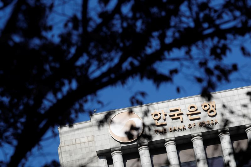 © Reuters. The logo of the Bank of Korea is seen in Seoul
