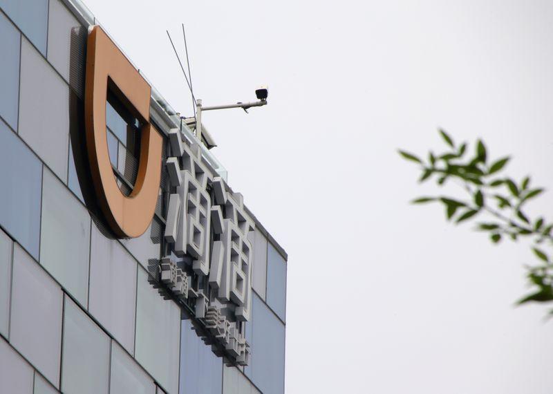 © Reuters. 中国の滴滴出行、2022年までに1日当たりの注文1億件目指す=CEO