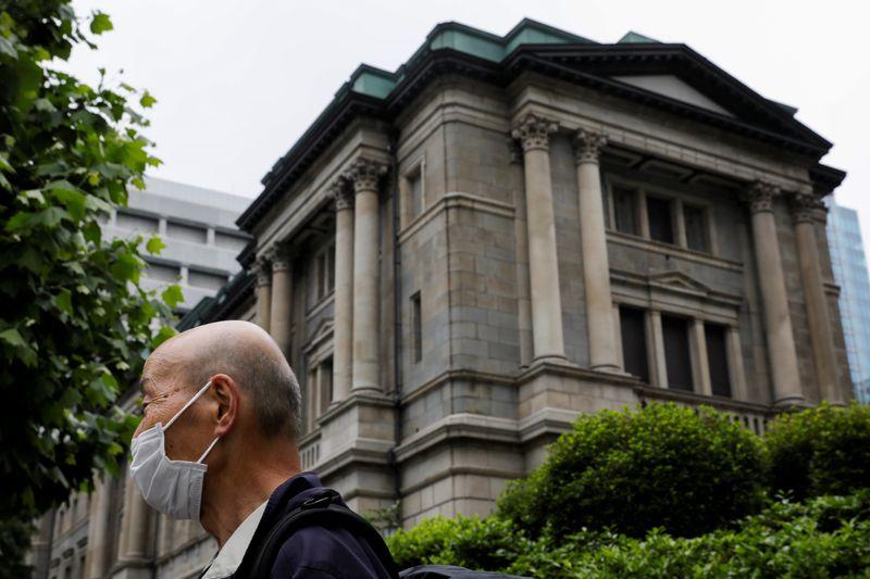 © Reuters. Sede do banco central do Japão