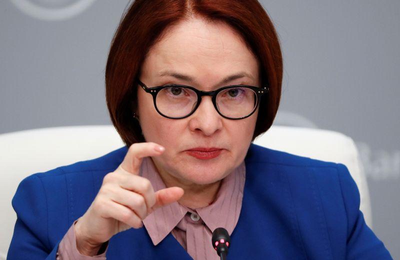 © Reuters. Presidente do BC da Rússia, Elvira Nabiullina