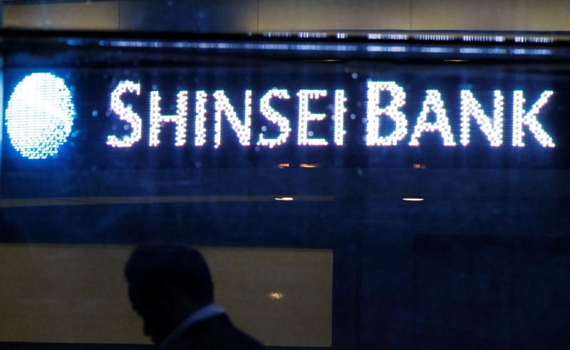 Shinsei to buy New Zealand's UDC Finance for $480 million, its biggest overseas deal