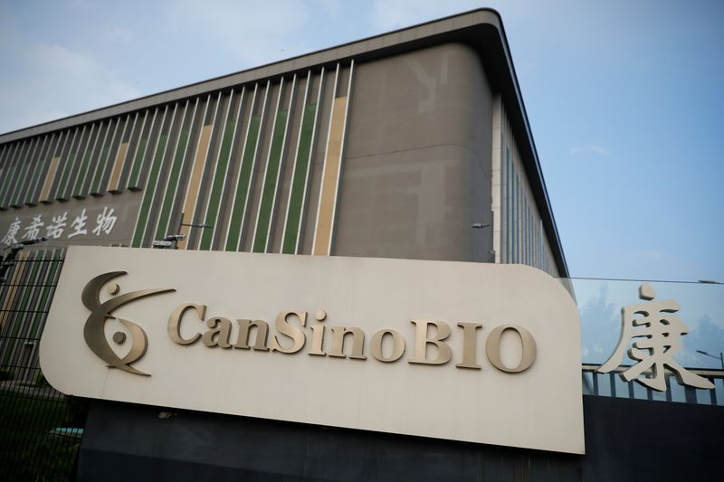 © Reuters. FILE PHOTO: China's vaccine specialist CanSino Biologics Inc in Tianjin
