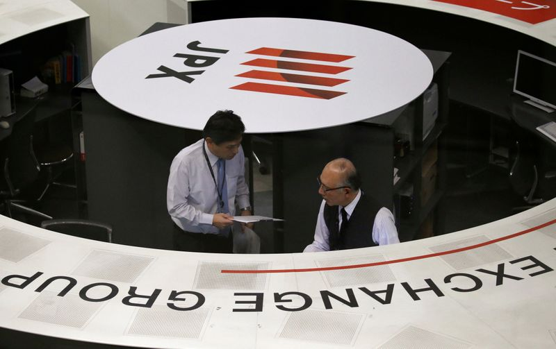 © Reuters. A TOKYO, LE NIKKEI FINIT EN HAUSSE DE 0,88%