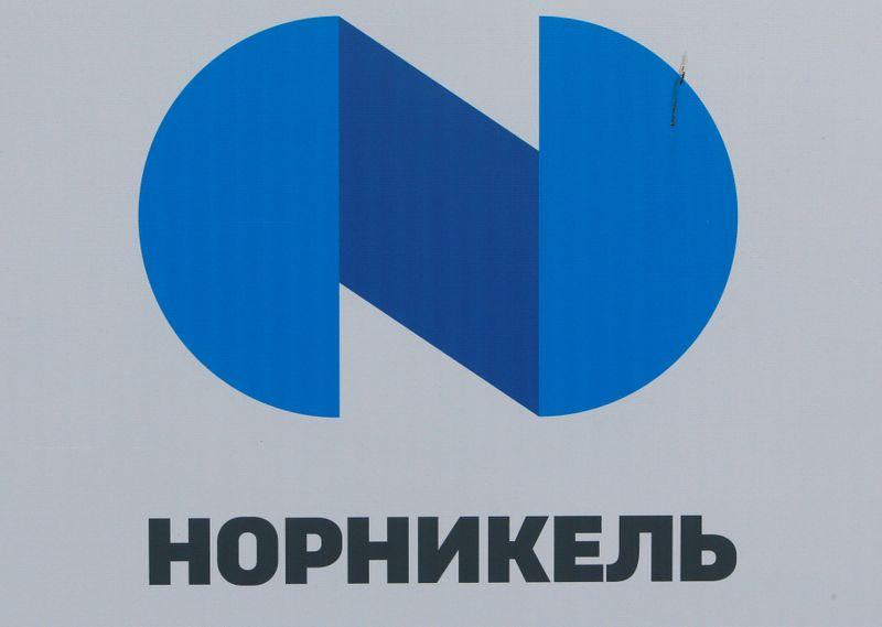 Russian watchdog files $2 billion lawsuit against Nornickel for fuel spill damage